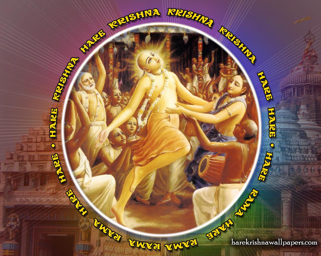 Chant Hare Krishna Mahamantra Wallpaper (009) Size 1280x1024 Download