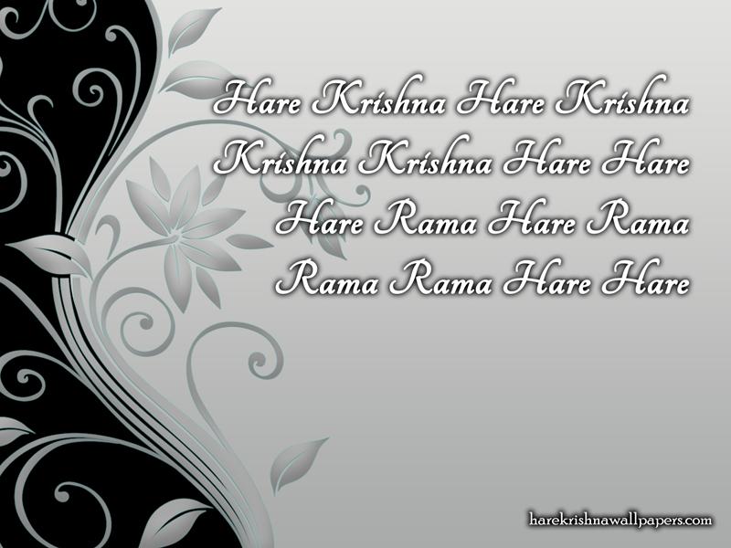 Chant Hare Krishna Mahamantra Wallpaper (013) Size 800x600 Download