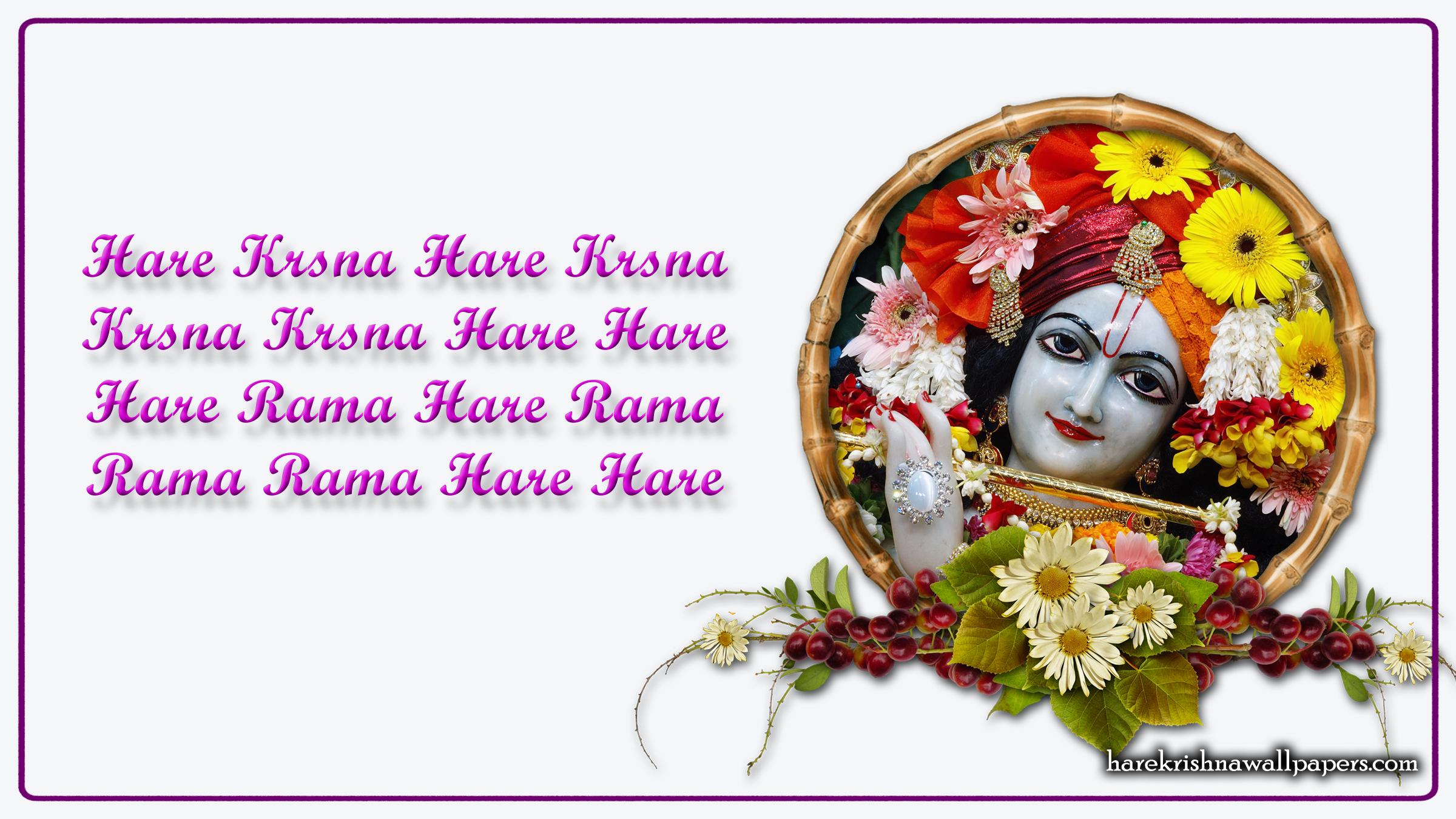 Chant Hare Krishna Mahamantra Wallpaper (015) Size 2400x1350 Download