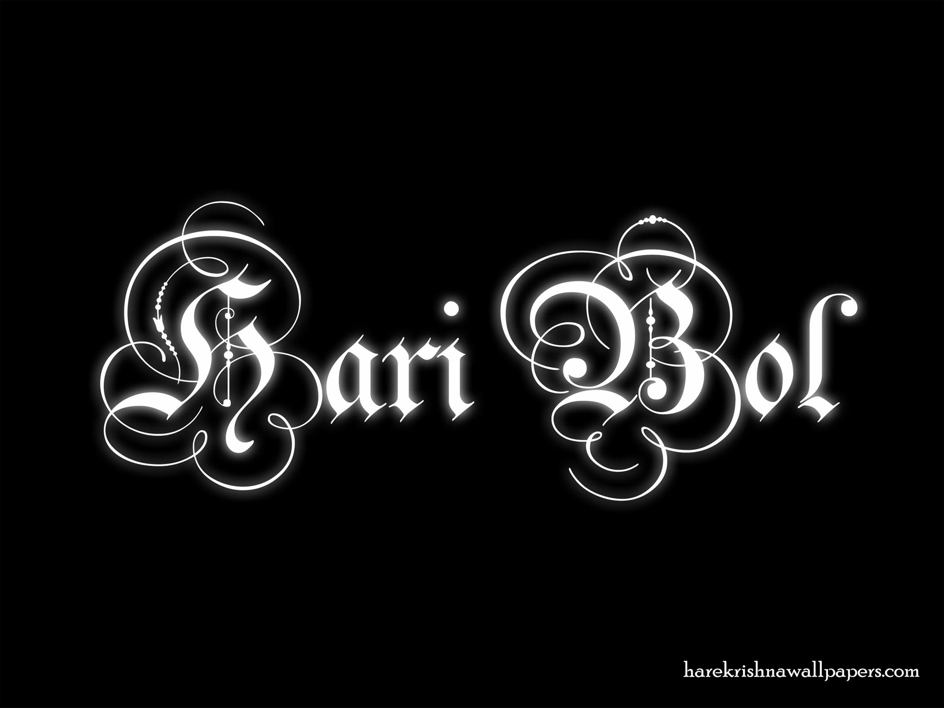 Hari Bol Wallpaper (001) Size 1920x1440 Download