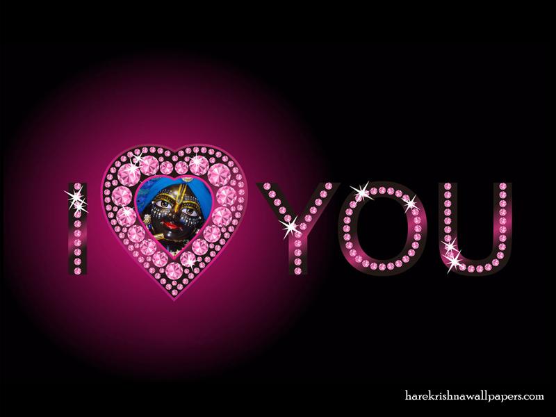 I Love You Gokulananda Wallpaper (006) Size 800x600 Download