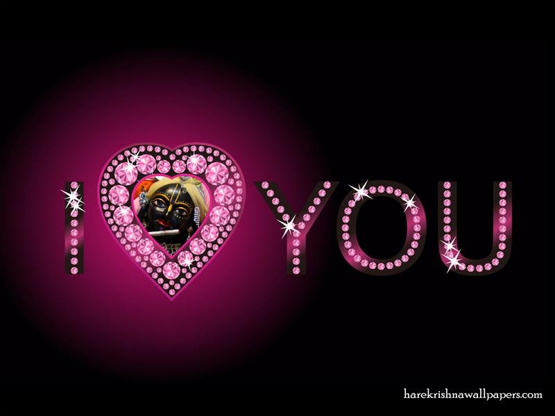I Love You Govind Wallpaper (007)