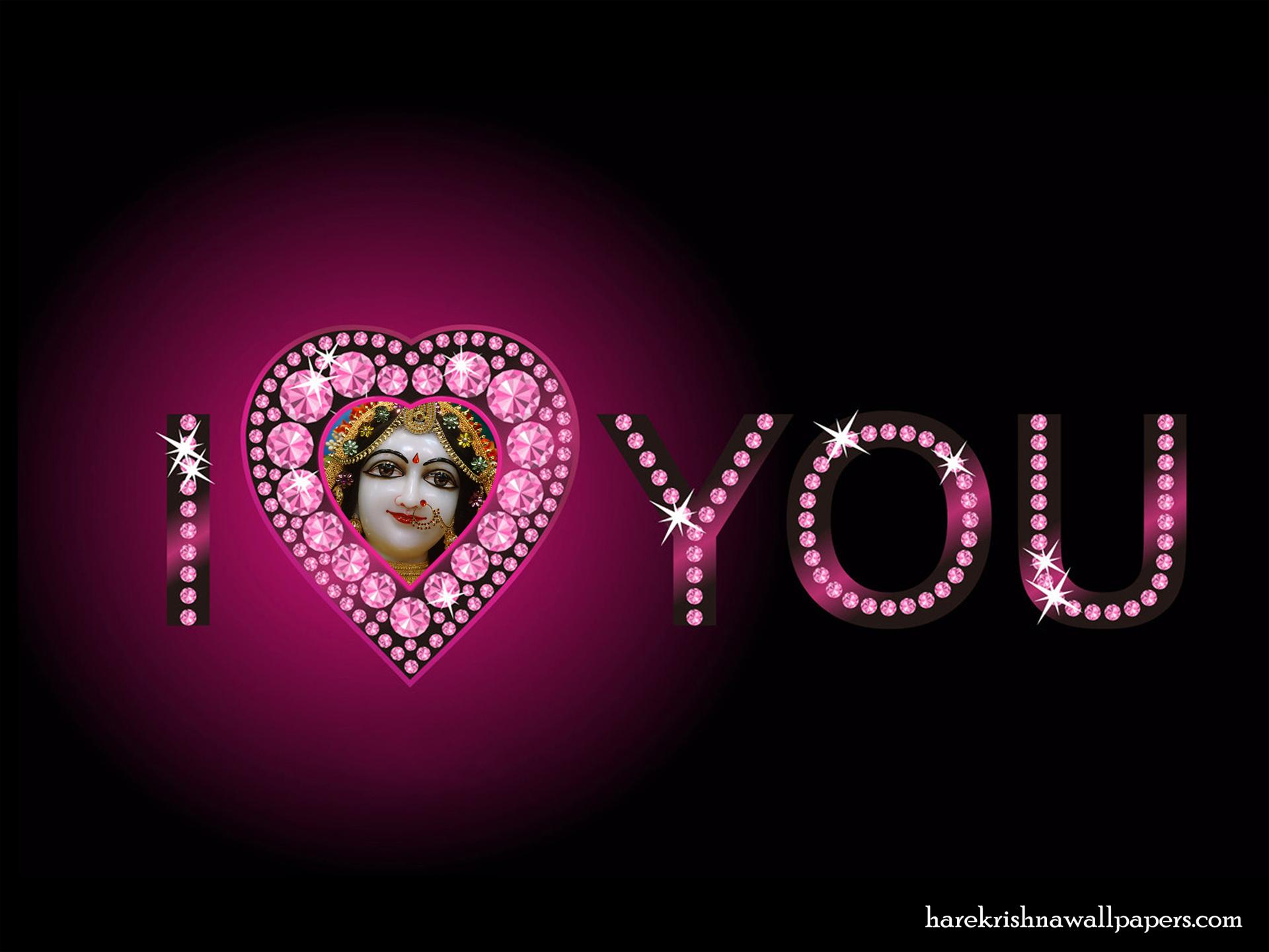 I Love You Radharani Wallpaper (012) Size 1920x1440 Download