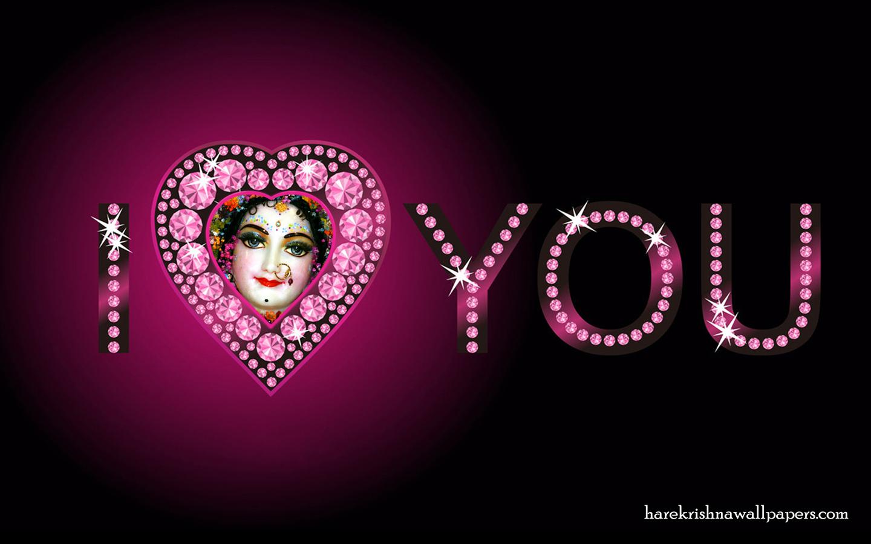 I Love You Radharani Wallpaper (014) Size 1440x900 Download