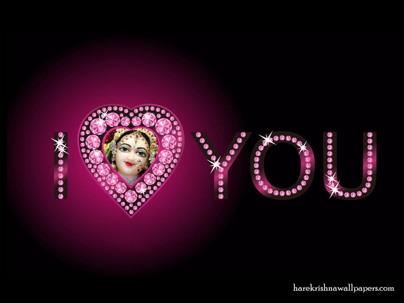I Love You Radharani Wallpaper (015) Size 1400x1050 Download
