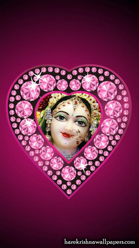 I Love You Radharani Wallpaper (015) Size 450x800 Download