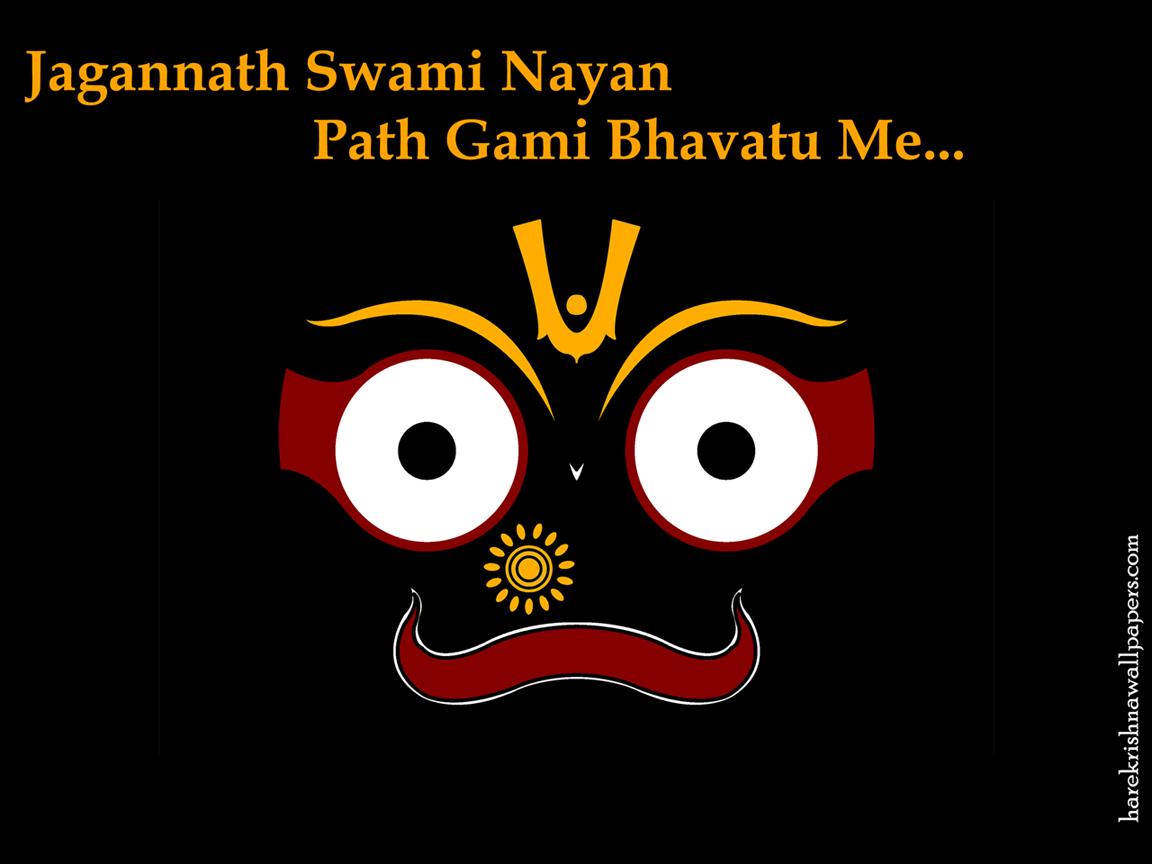 Jai Jagannath Wallpaper (060) Size 1152x864 Download