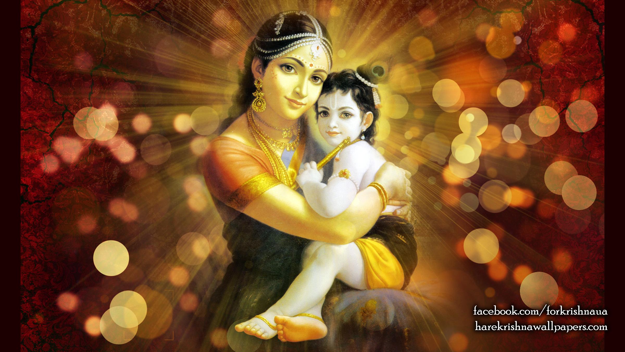 Krishna Wallpaper (030) Size 2400x1350 Download