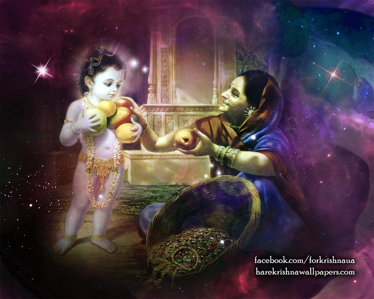 Krishna Wallpaper (032) Size 1280x1024 Download