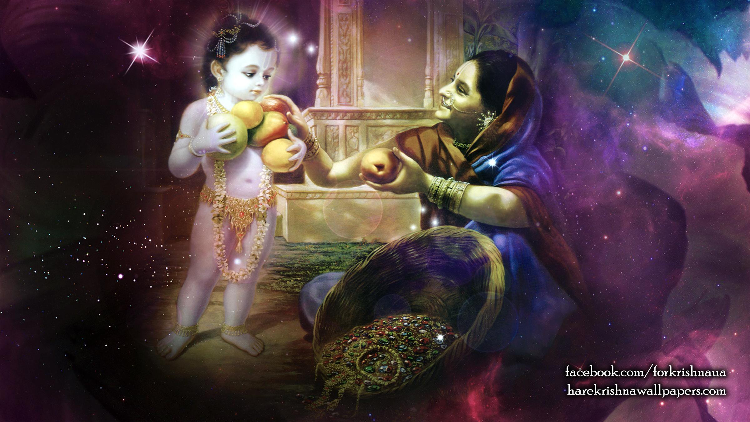 Krishna Wallpaper (032) Size 2400x1350 Download