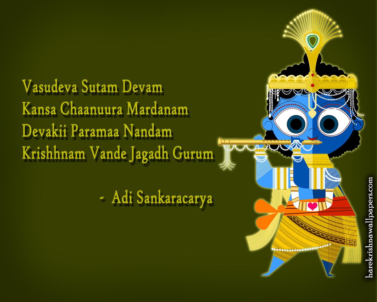 Krishna Wallpaper (036) Size 1280x1024 Download