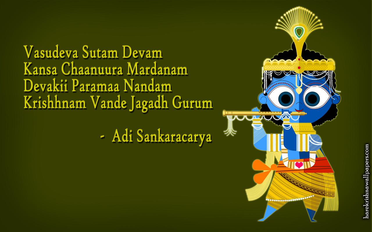 Krishna Wallpaper (036) Size 1280x800 Download