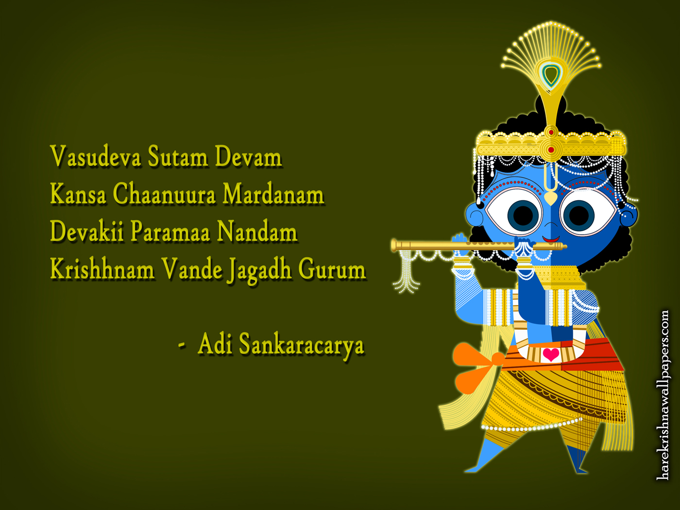 Krishna Wallpaper (036) Size 1400x1050 Download