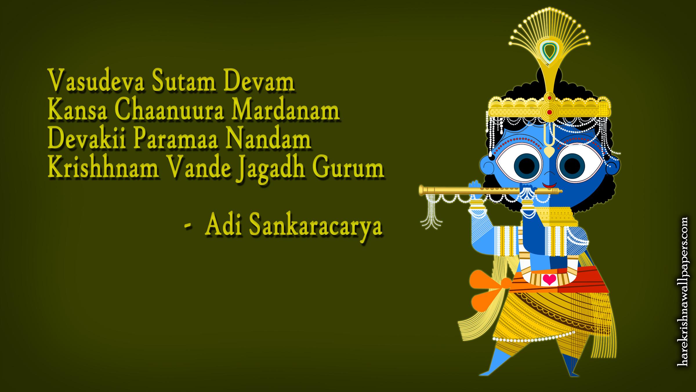 Krishna Wallpaper (036) Size 2400x1350 Download
