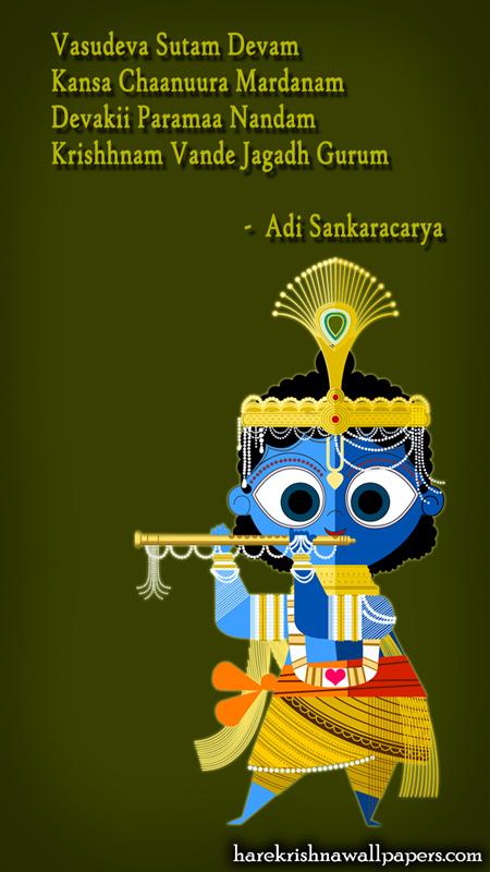 Krishna Wallpaper (036) Size 450x800 Download