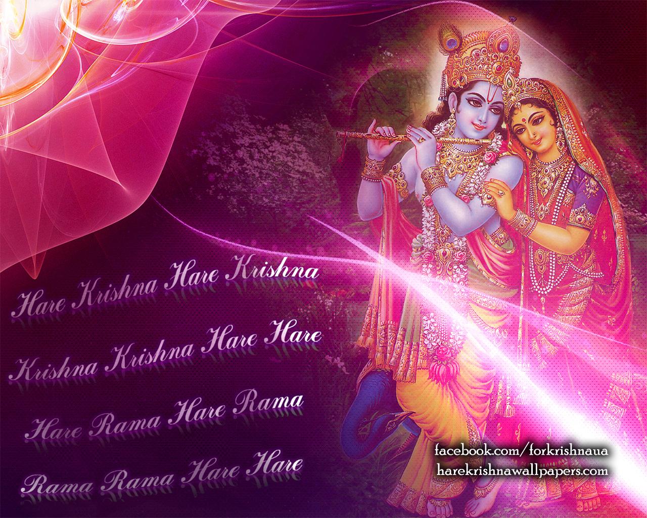 Radha Krishna Wallpaper (013) Size 1280x1024 Download