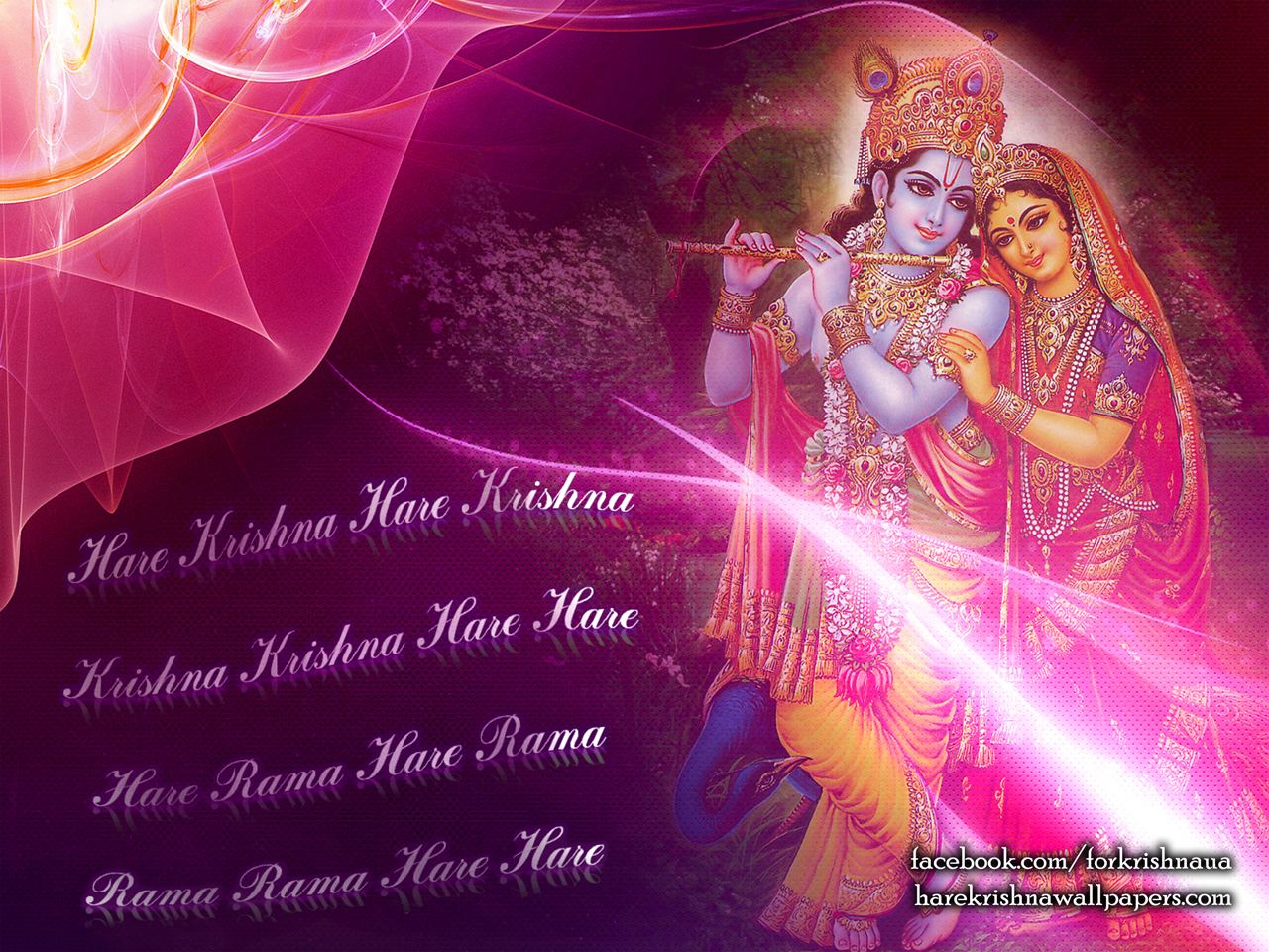 Radha Krishna Wallpaper (013) Size 1280x960 Download