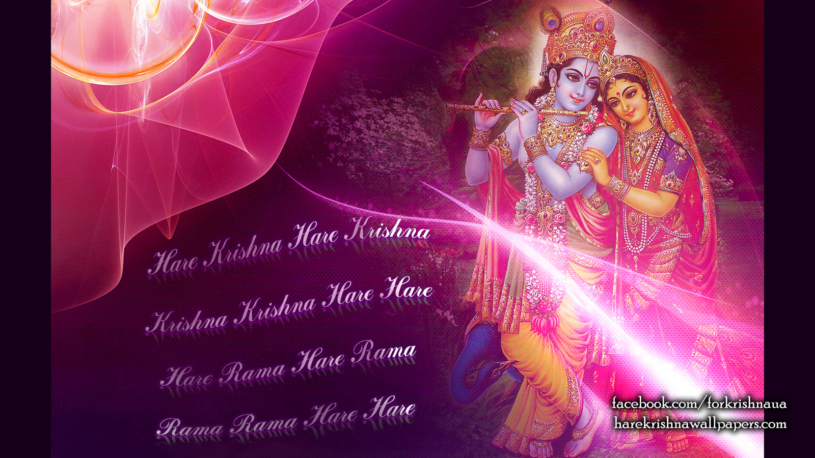Radha Krishna Wallpaper (013) Size 1600x900 Download