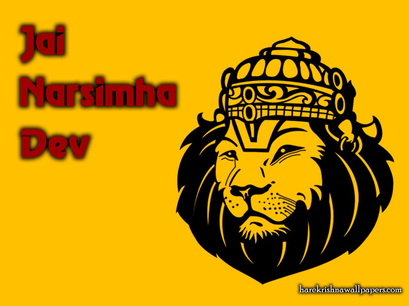 Sri Narasimha Deva Wallpaper (007) Size 1400x1050 Download