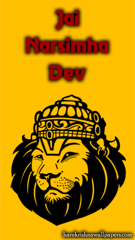 Sri Narasimha Deva Wallpaper (007) Size 450x800 Download