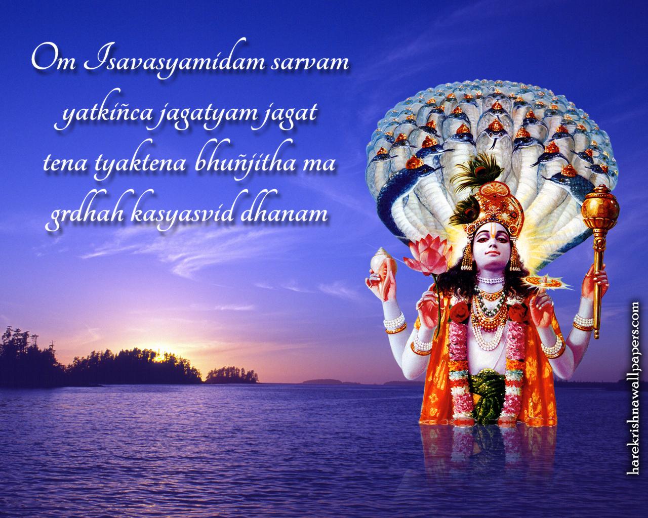 Sri Vishnu Wallpaper (001) Size 1280x1024 Download