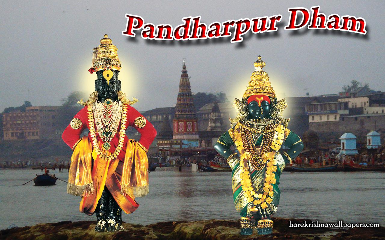 Sri Sri Vitthal Rukmini Wallpaper (002) Size 1280x800 Download