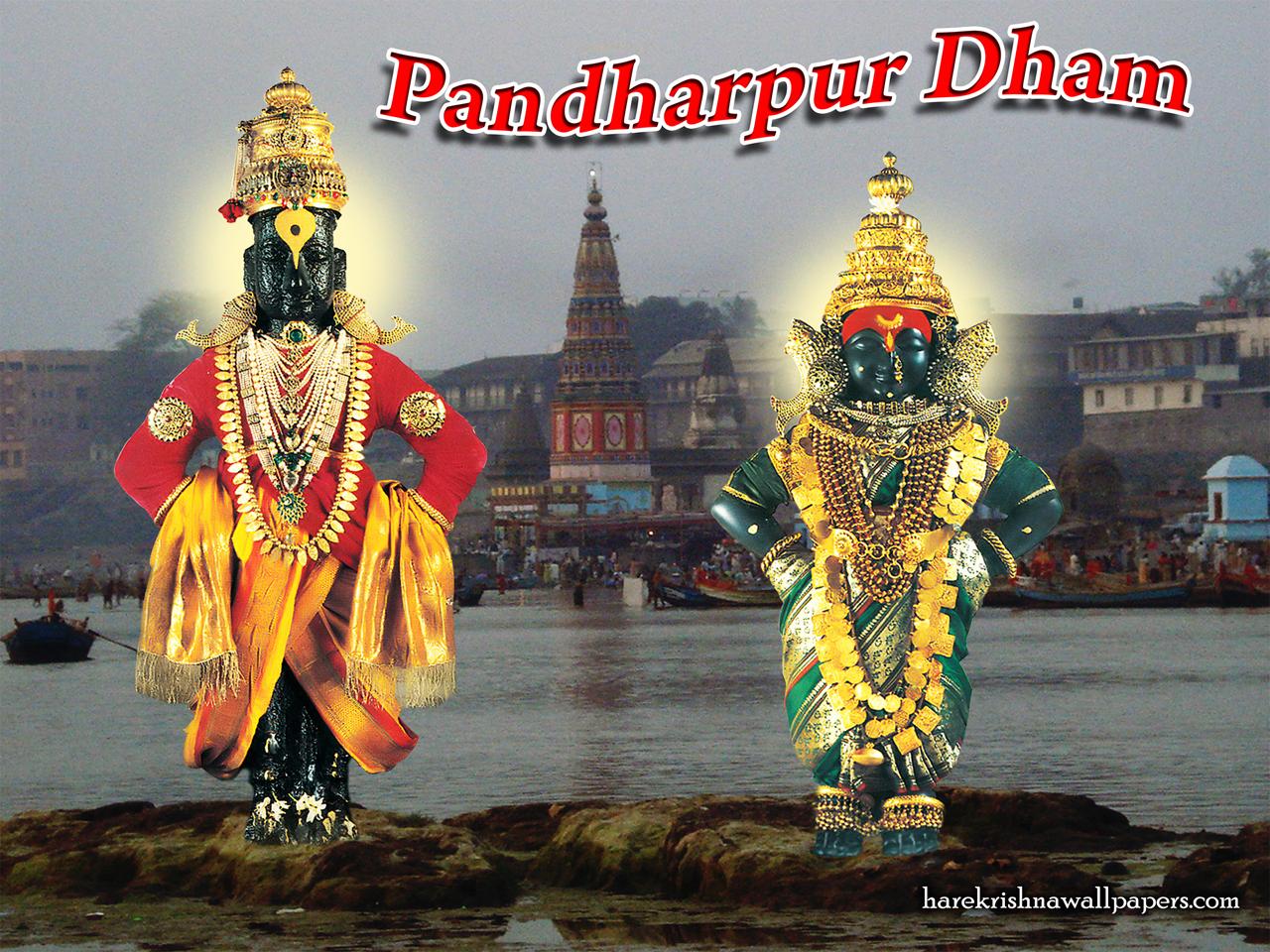 Sri Sri Vitthal Rukmini Wallpaper (002) Size 1280x960 Download