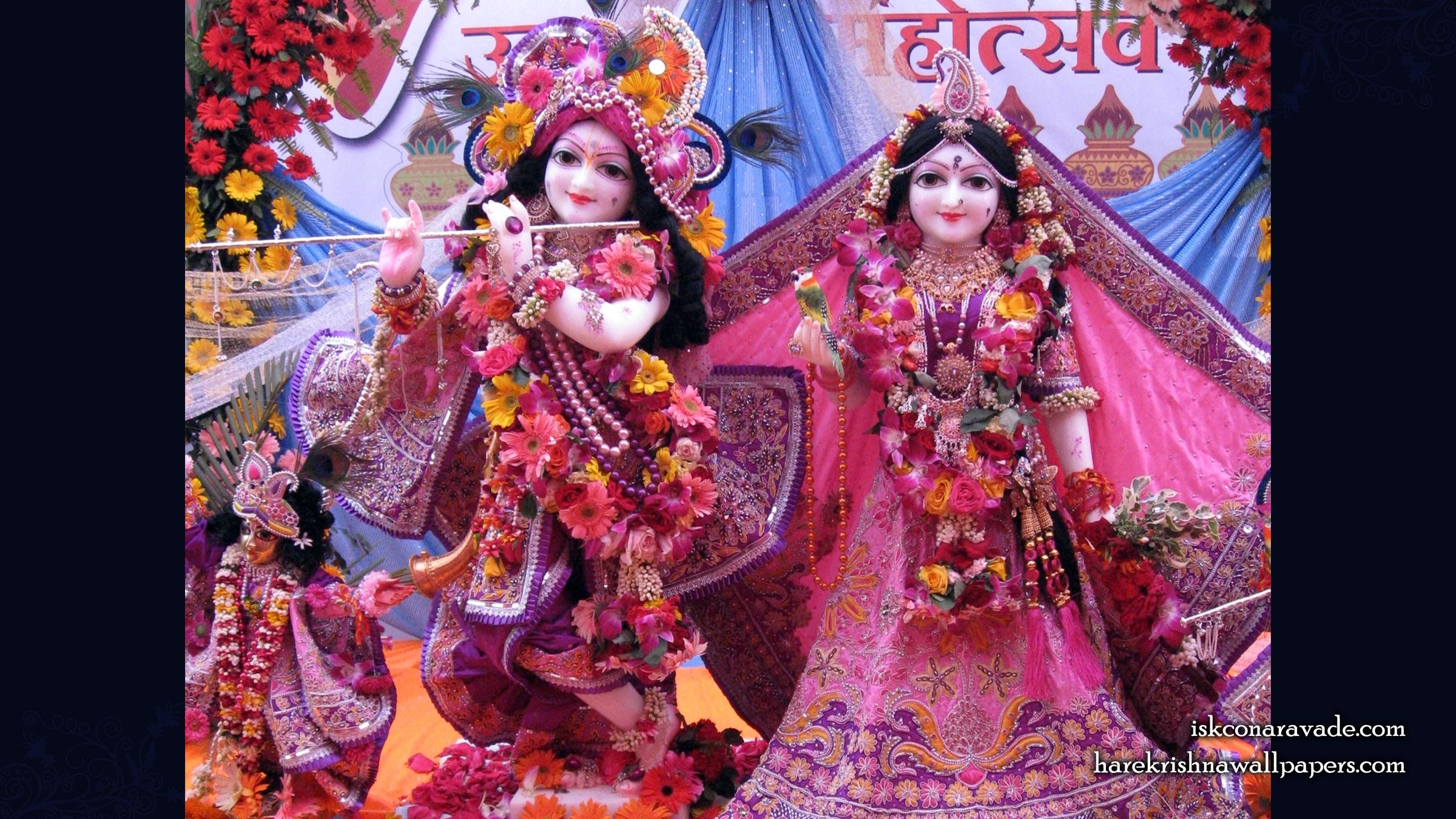 Sri Sri Radha Gopal Wallpaper (001) Size 2400x1350 Download