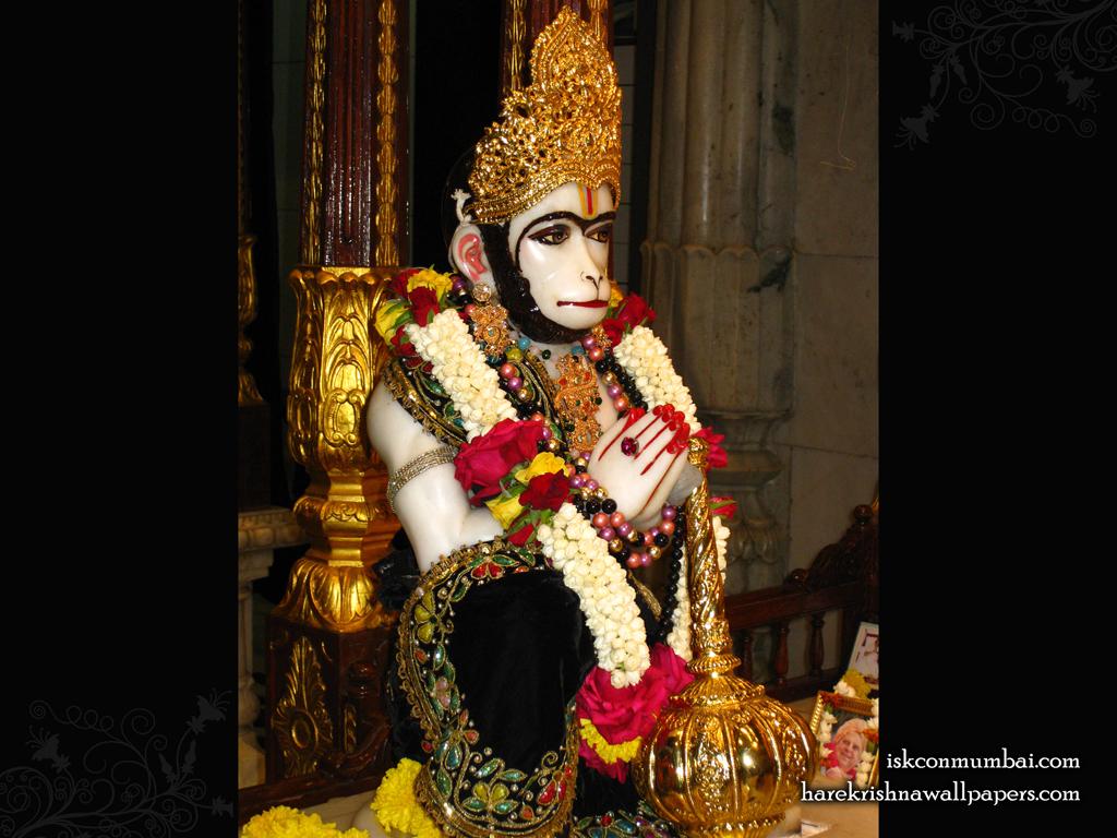 Sri Hanuman Wallpaper (010) Size 1024x768 Download