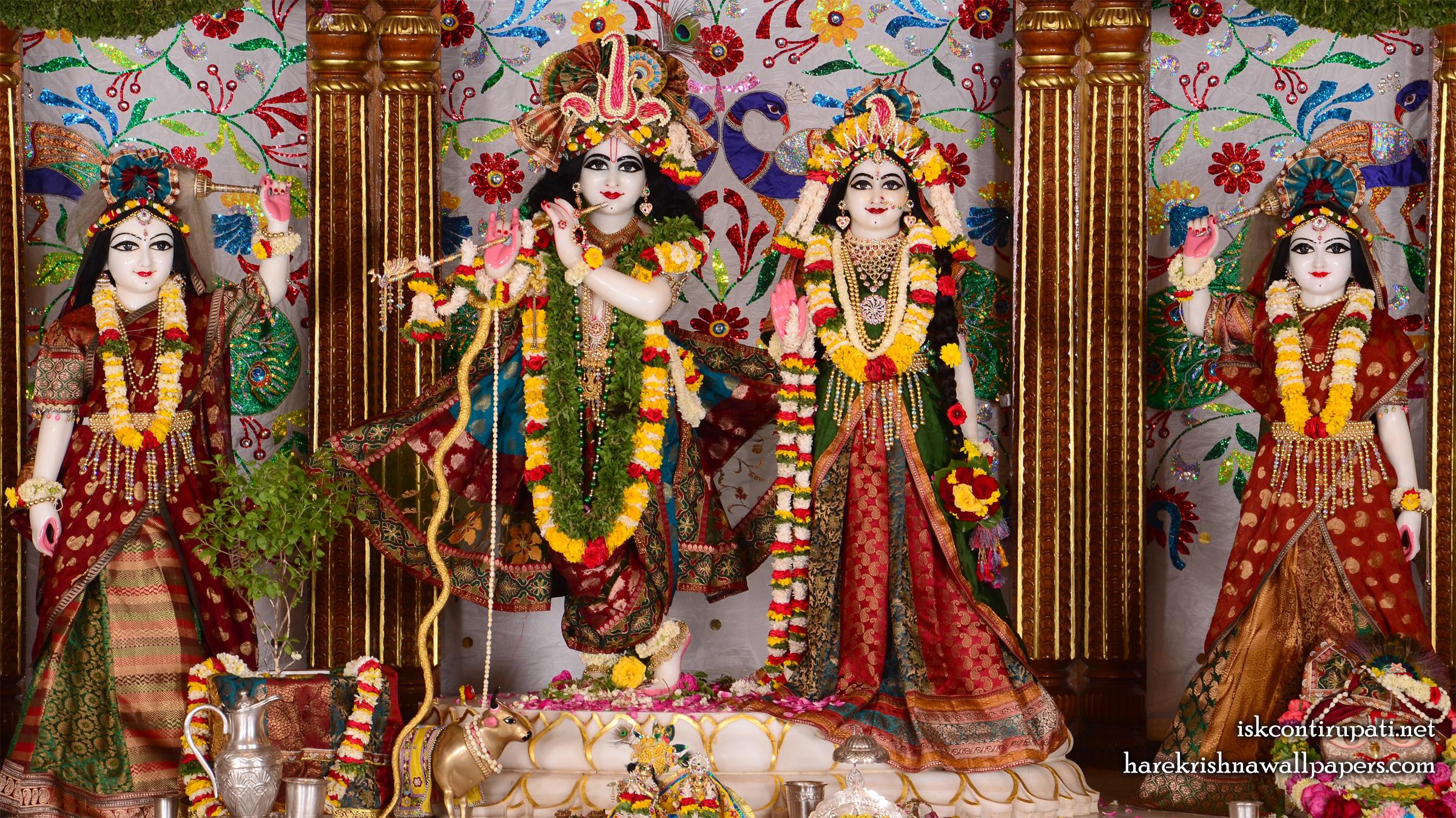 Sri Sri Radha Govinda Lalita Vishakha Wallpaper (003) Size 2400x1350 Download